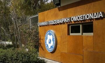 Η ανακοίνωση της ΕΠΟ για την επίθεση σε Τσαμούρη
