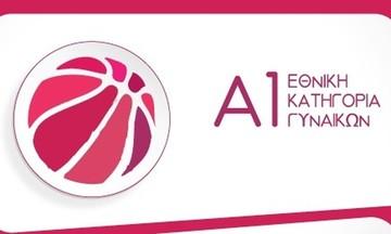 Τρίτη η Δάφνη Αγ. Δημητρίου στην Α1 γυναικών μπάσκετ!