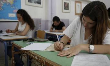 Πανελλαδικές εξετάσεις 2019: Αντίστροφη μέτρηση - Όσα πρέπει να γνωρίζετε