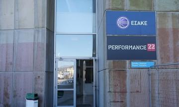 Κρίσιμη Γενική Συνέλευση στα γραφεία του ΕΣΑΚΕ για το μέλλον του ελληνικού μπάσκετ