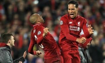 Champions League: Το πανόραμα των ημιτελικών