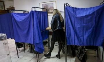 Eκλογές 2019: Πού και πώς ψηφίζουμε στις 26 Μαΐου