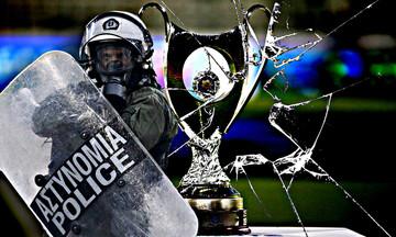 ΠΑΟΚ - ΑΕΚ: Μέρες… στρατιωτικού νόμου λόγω τελικού!