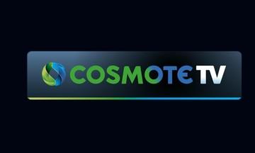 Γιατί η Cosmote TV ζήτησε συγγνώμη για τον χθεσινό τελικό - Ο μαυροφορεμένος που εμφανίστηκε (pic)
