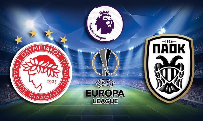 Champions League: H Premier League, το Europa και οι αντίπαλοι Ολυμπιακού και ΠΑΟΚ