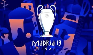 Στη Μαδρίτη το τρόπαιο του Champions League (vid)