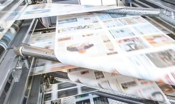 13 Μαΐου: Αθλητικές εφημερίδες - Δείτε τα πρωτοσέλιδα