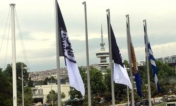 Άγνωστοι κατέβασαν τις σημαίες του ΠΑΟΚ από το Δημαρχείο Θεσσαλονίκης (pic)