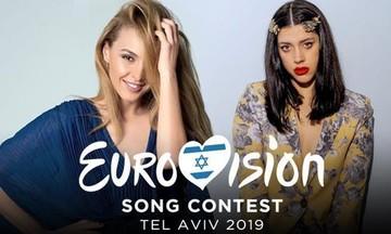 Ντούσκα και Τάμτα έλαμψαν στην τελετή έναρξης της Eurovision (vid)