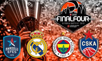 Euroleague Final-4 2019: Τελική «μάχη» χωρίς φαβορί στη Βιτόρια