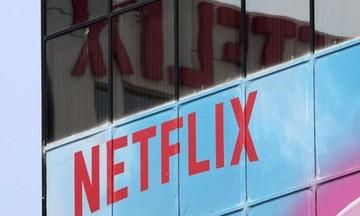 Για πρώτη φορά στη δημοσιότητα τα νούμερα τηλεθέασης των σειρών του Netflix!