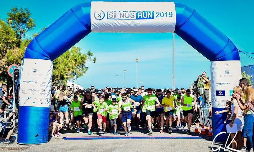 Απόλυτη επιτυχία στο 3ο Sifnos Run, που γίνεται θεσμός
