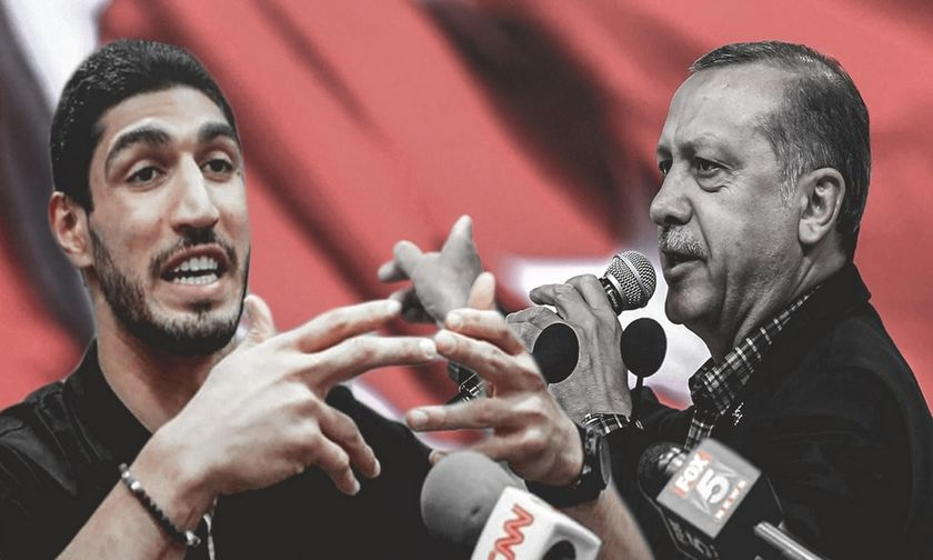 Λόγω Καντέρ δεν θα μεταδοθούν τηλεοπτικά οι τελικοί της Δύσης στην Τουρκία