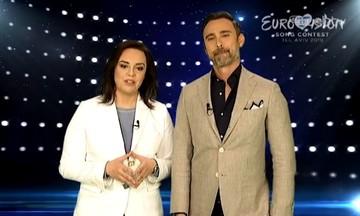 Eurovision 2019: Live ο Α΄ημιτελικός - Κατερίνα Ντούσκα και Τάμτα διεκδικούν θέση στον τελικό