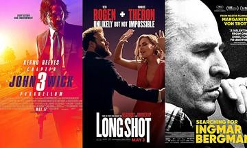 Νέες ταινίες: John Wick: Κεφάλαιο 3, Μια Απίθανη Σχέση, Μπέργκμαν: Ένας Αιώνας