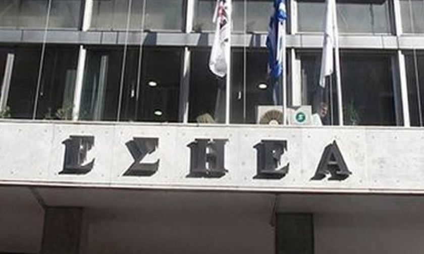 Η ΕΣΗΕΑ ενημέρωσε την Ευρωπαϊκή Ομοσπονδία για την επίθεση στην Καραμήτρου