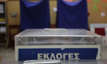 Πού ψηφίζω 2019 - Αυτή είναι η Online εφαρμογή του ΥΠΕΣ για τις εκλογές