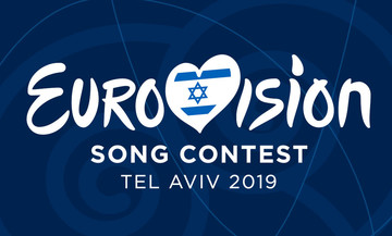 Live Streaming: Ο 64ος τελικός της Eurovision