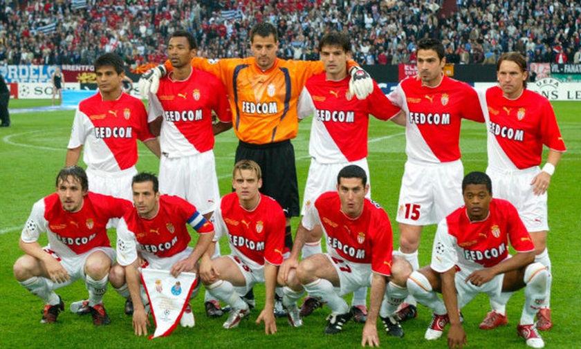 Λεμονής εναντίον Ζαρντίμ: Φιλικό των All-star της Εθνικής με την Μονακό του 2004 (pic)