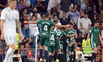 Ρεάλ Μαδρίτης-Μπέτις 0-2: Aρνητικό ρεκόρ για τη «βασίλισσα» (highlights)