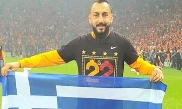Ο Μήτρογλου πανηγύρισε το Πρωτάθλημα Τουρκίας με την ελληνική σημαία (vid+pic)