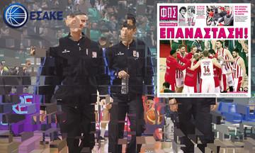 Ελληνικό μπάσκετ, ώρα... 12:00