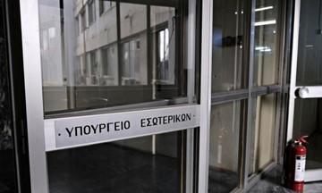 ΥΠΕΣ-protifora.gr: Φτιάχτηκε ιστοσελίδα για τους 17χρονους ψηφοφόρους