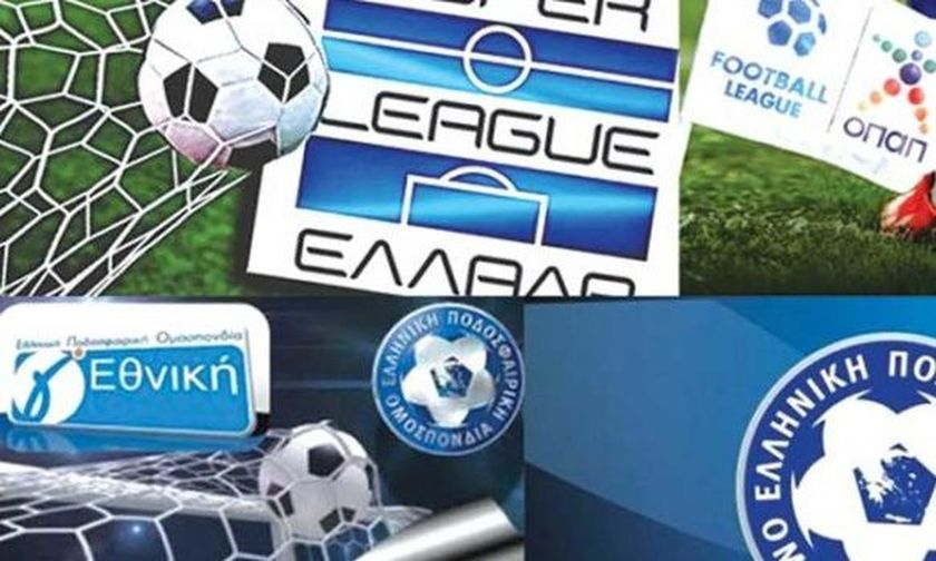 Ο χάρτης του ελληνικού ποδοσφαίρου για τη σεζόν 2019-20