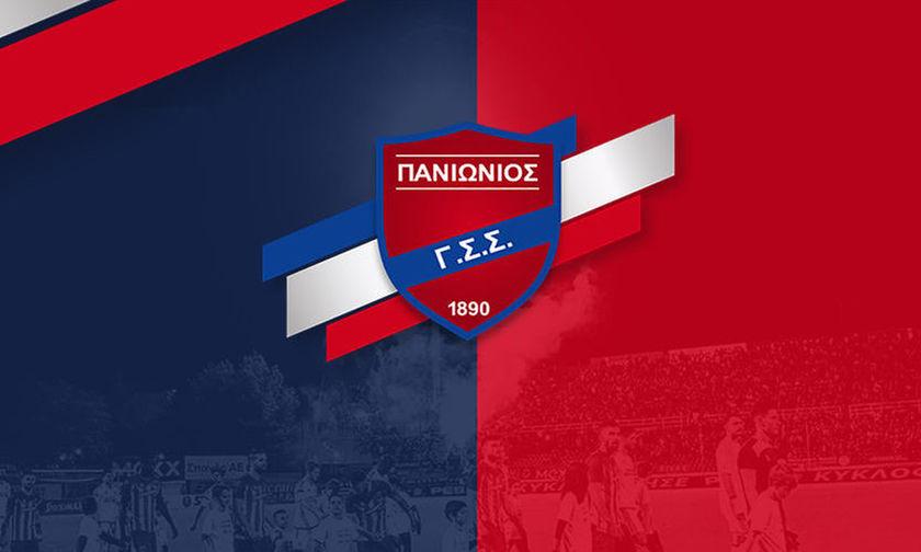 Η Νova θα δείχνει τους αγώνες του Πανιωνίου τη σεζόν 2019-20