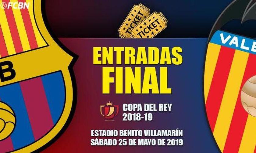 Η Nova θα δείξει τον τελικό του Copa del Rey ανάμεσα σε Μπαρτσελόνα και Βαλένθια
