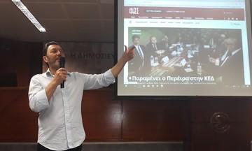 To success story  του fosonline.gr σε σεμινάριο της ΕΣΗΕΑ