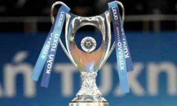Οι προτάσεις για τον... μονό ή διπλό τελικό Κυπέλλου Ελλάδας