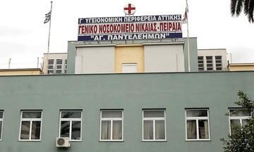 Χούλιγκανς στο Νοσοκομείο Νίκαιας ξυλοκόπησαν γιατρό αφού περιποιήθηκε μαχαιρωμένο!