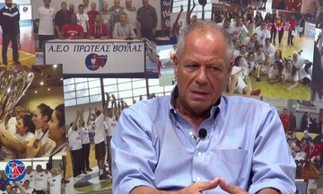 Bασιλειάδης: «Έστησαν οι διαιτητές τον Πρωτέα στο ματς με το Σπόρτινγκ» (vid)