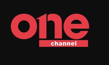 One TV: Εγκρίθηκε από το ΕΣΡ η μετάδοση από την Cosmote και Νova