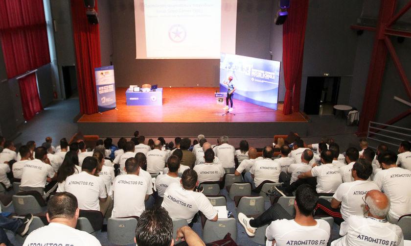 Ολοκληρώθηκε το 3ο επιμορφωτικό σεμινάριο Atromitos soccer schools