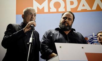 Που ψηφίζουν Μαρινάκης, Μώραλης