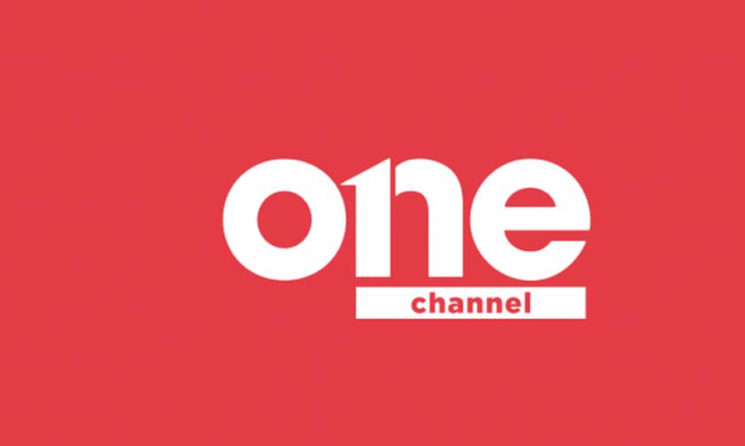 Το κανάλι του Μαρινάκη παίζει στην COSMOTE TV