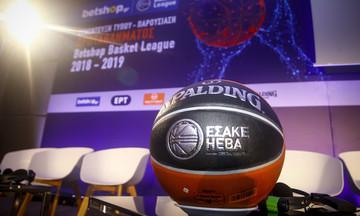 Basket League: Ημέρες και ώρες της ημιτελικής φάσης