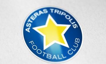 Αστέρας Τρίπολης: Αναβάλλεται το διεθνές συνέδριο ποδοσφαίρου λόγω Εθνικών εκλογών