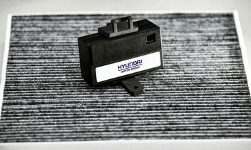 Επαναστατικό φίλτρο καμπίνας από την Hyundai αλλάζει τα δεδομένα!