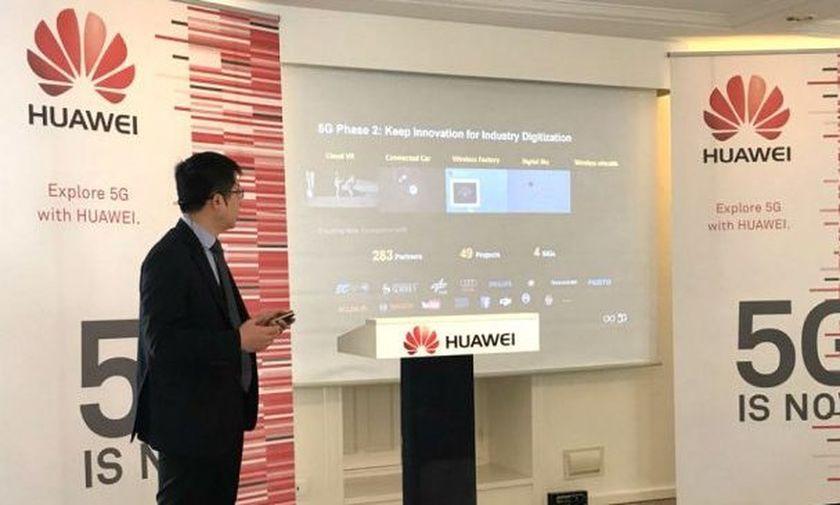 Huawei: Η Ισπανία θα επενδύσει πάνω στην τεχνολογία του 5G και στην κυβερνοασφάλεια