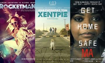 Νέες ταινίες: Rocketman, Αναζητώντας τον Χέντριξ, MA