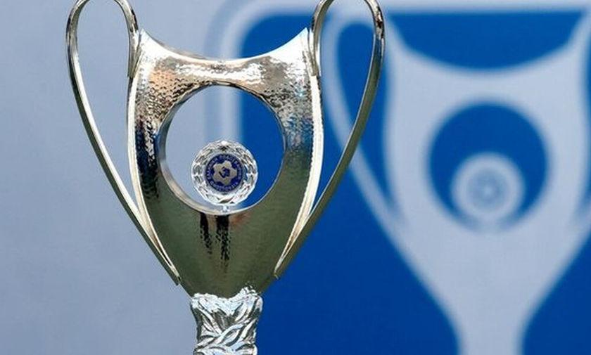ΕΠΟ: Έτσι θα διεξαχθεί το Κύπελλο Ελλάδας τη σεζόν 2019-20 - Fosonline