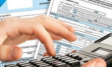 Πότε λήγει η προθεσμία για τις φετινές φορολογικές δηλώσεις