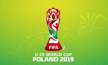 Επιλογές από το Παγκόσμιο Κύπελλο Νέων