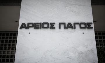 Άρειος Πάγος: Ειρήνη Καλού νέα πρόεδρος, Δήμητρα Κοκοτίνη νέα εισαγγελέας