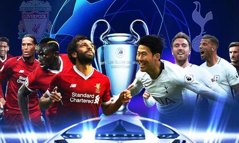 Τελικός Champions League: Οι έμπειροι κόντρα στην πρωτάρα