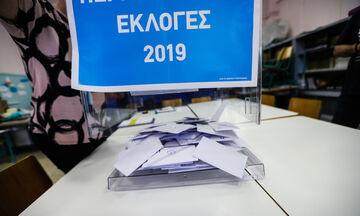 Εκλογές 2019: Πότε αναλαμβάνουν οι νέοι Περιφερειάρχες και Δήμαρχοι