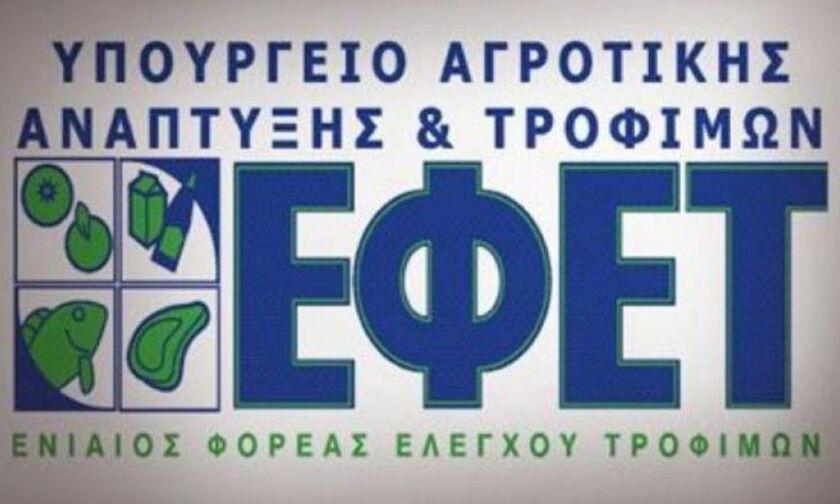 ΕΦΕΤ: Πρόστιμα 228 χιλιάδων ευρώ σε 14 επιχειρήσεις